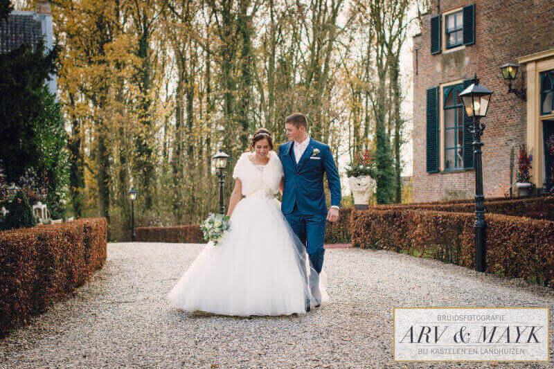 Bruidsfotografie Kasteel Wijenburg Trouwen 02-2