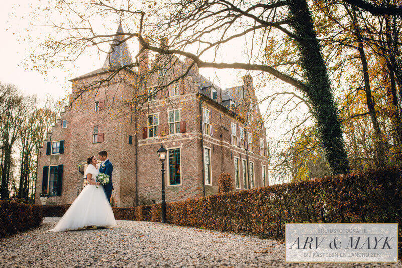Bruidsfotografie Kasteel Wijenburg Trouwen 03-2