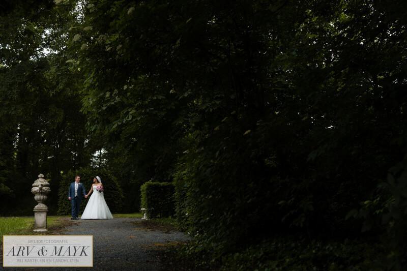 22 Bruidsreportage Trouwen Kasteel Wijenburg